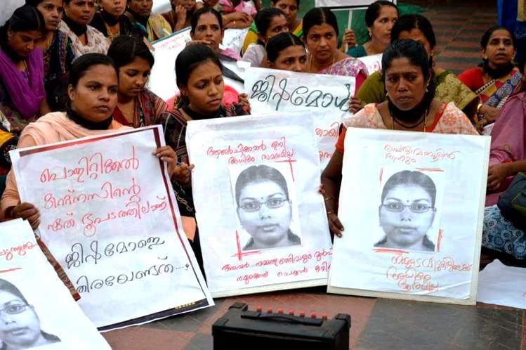 Kerala: Jisha murder case witness found dead