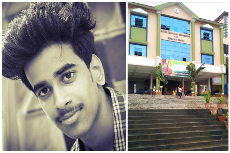 Setback in Jishnu case DNA test on blood stains found from college impossible