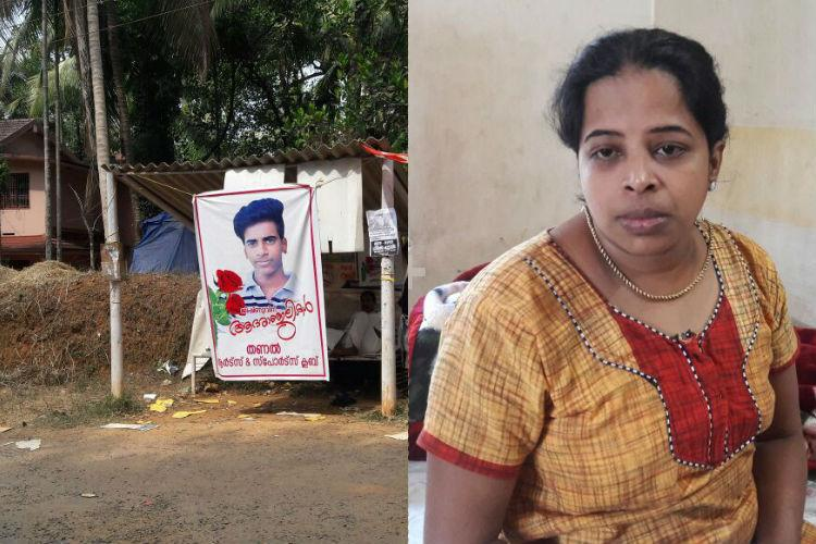 My son an ardent Pinarayi fan but not a word from CM on his death Jishnus mother says
