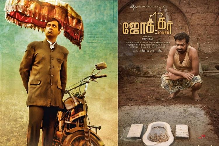 Ironies of the informed age Joker is a fantastic Tamil movie on the madness of activism