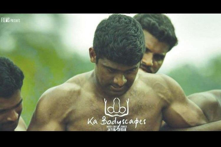 Censor Board denies certificate to Malayalam movie because it glorifies gay relationships