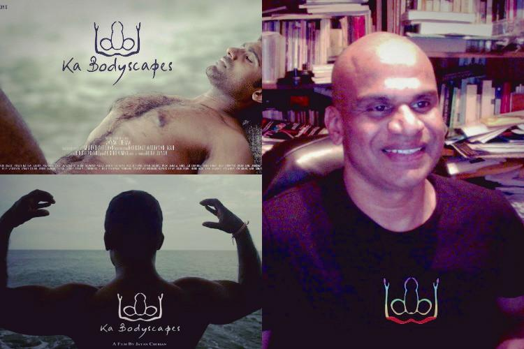 Director Jayan Cherians Ka Bodyscapes refused certification the fourth time