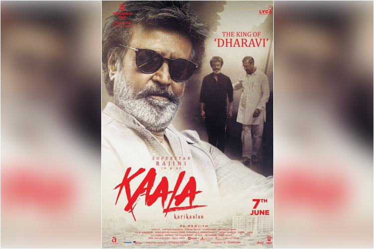 Ahead of films release Rajinikanth vouches for Kaala