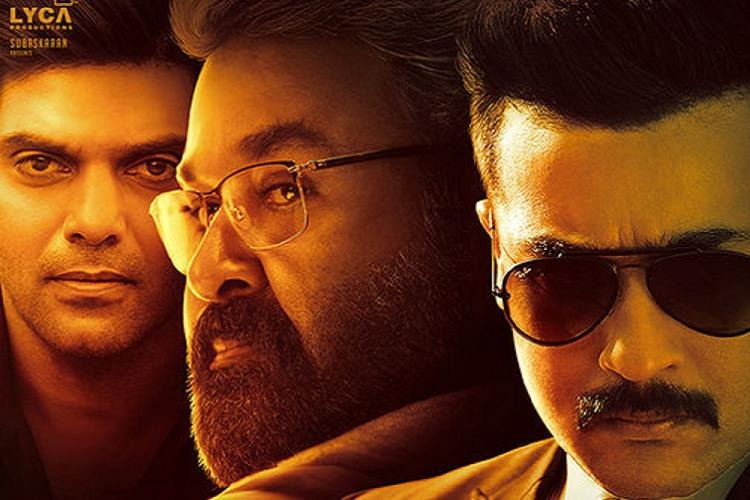 Anbu Chezhian acquires theatrical rights of Suriya-Mohanlal starrer Kaappaan