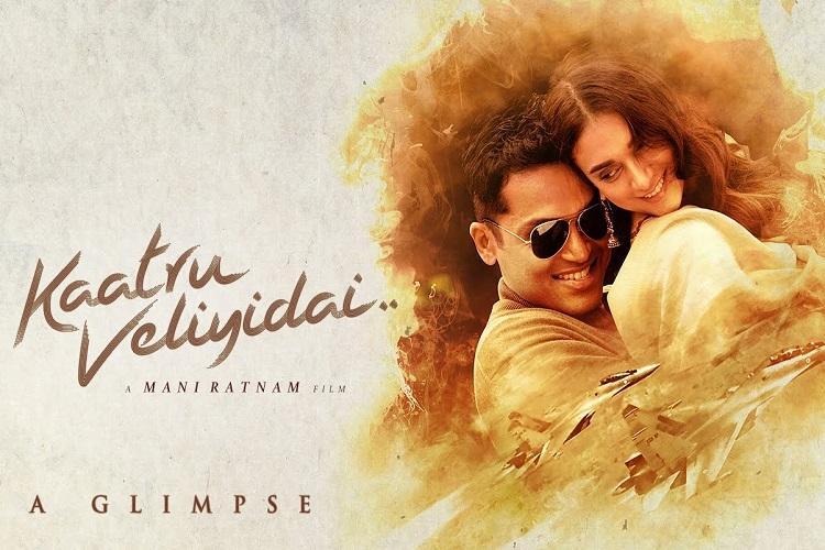 Producer Shibu Thameens bags theatrical rights of Mani Ratnams Kaatru Veliyidai