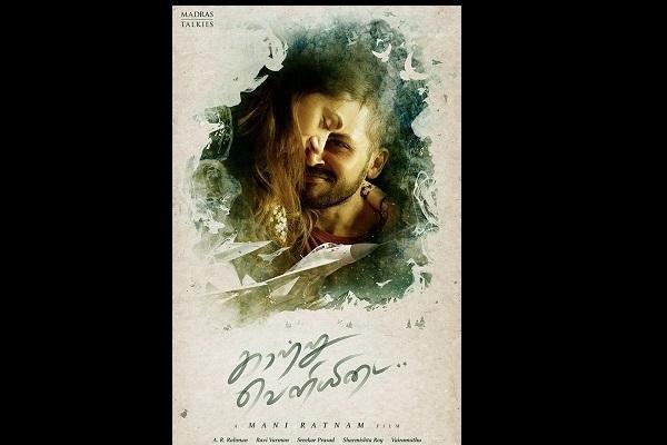 Mani Ratnam begins shooting for Karthi-starrer Kaatru Veliyidai