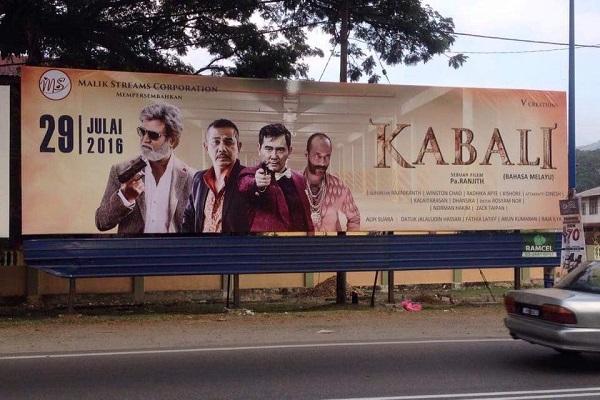 Kabali to release in Malaysia across 480 screens
