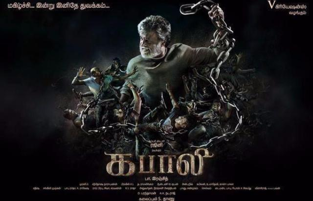 First look of Kabali unveiled Rajinikanth as mafia don