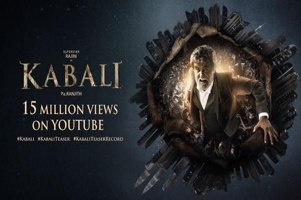 Kabali is smashing records becomes most viewed Indian film teaser