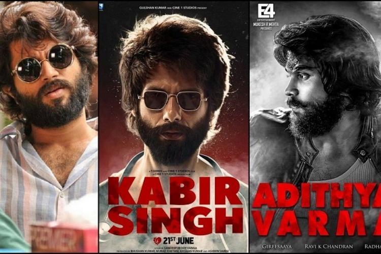 Producer S Narayan bags Kannada remake rights of Arjun Reddy