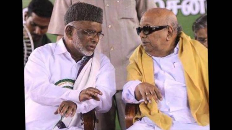 After Congress IUML announces they are with DMK alliance