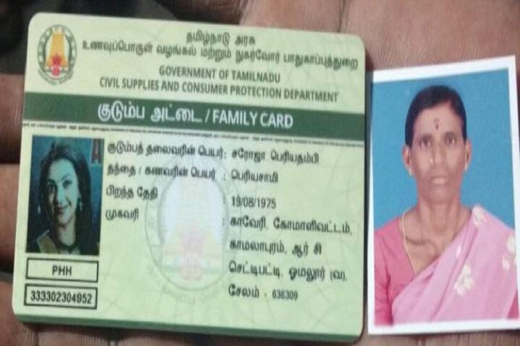 Saroja becomes Kajal Aggarwal TN govt prints actors picture on 64-year-olds ration card