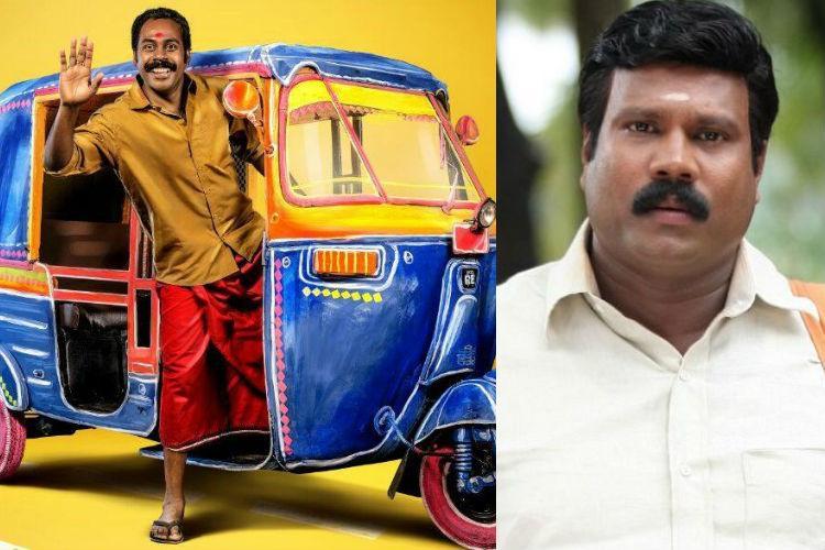 Tribute to actor Kalabhavan Mani First look poster of Chalakkudikkaran Changathi