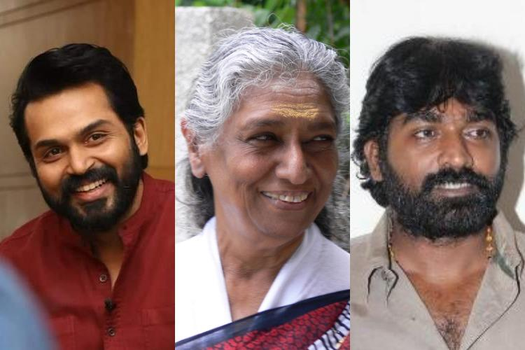 S Janaki Vijay Sethupathi Karthi and others receive Kalaimamani awards