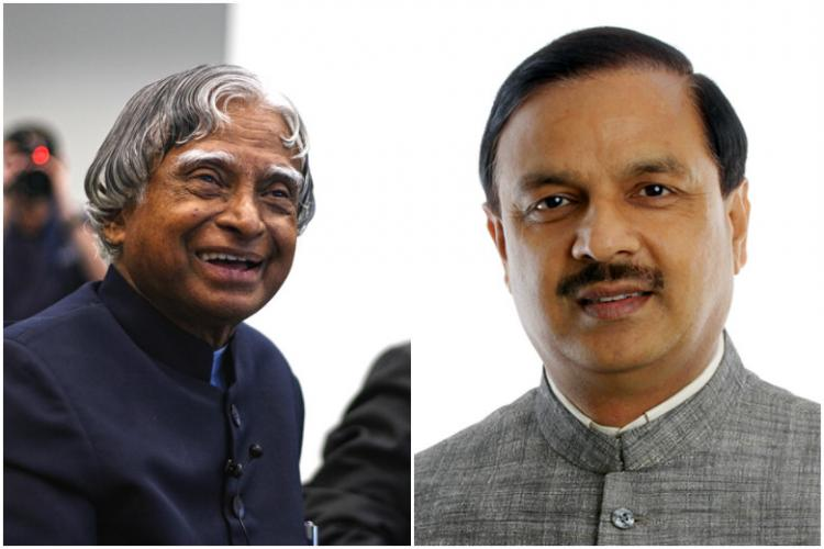 Biggest insult to Kalams legacy dont allot his home to Mahesh Sharma says petition