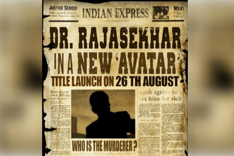 Shooting of Rajasekars Kalki to commence on September 19