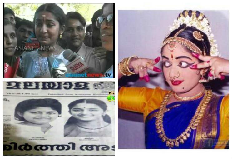 When Manju Navya Kavya and Vineeth were just eager kids at school Kalolsavams