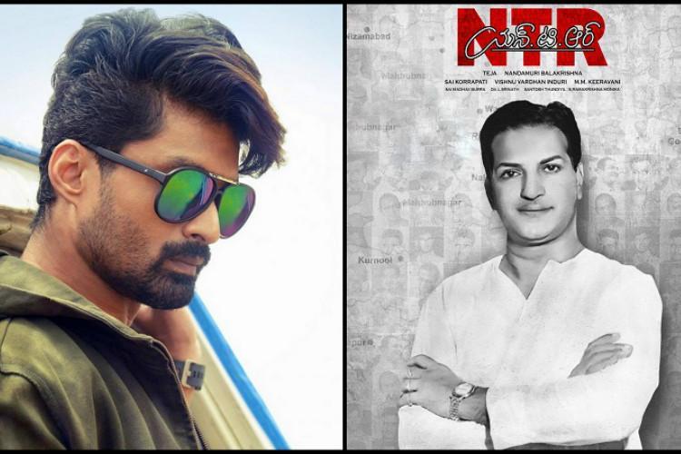 Kalyan Ram to play father Harikrishna in NTR biopic