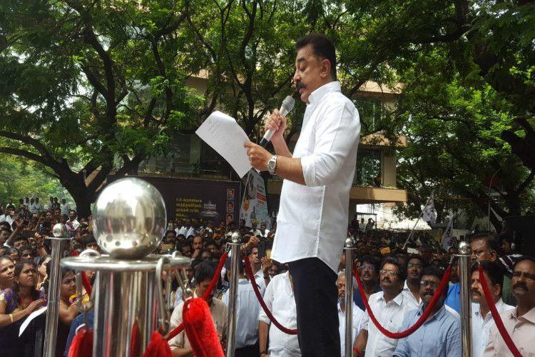 Kamal Haasan hoists the MNM flag announces names of key party functionaries