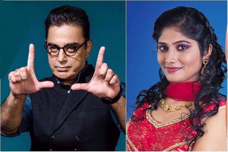 Hindu group wants Bigg Boss Tamil banned Their targets are Kamal Haasan and jallikattu Juliana