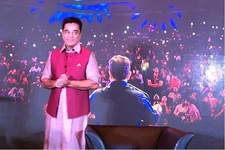 Kamal launches whistleblower app says he didnt mean to defame Hinduism