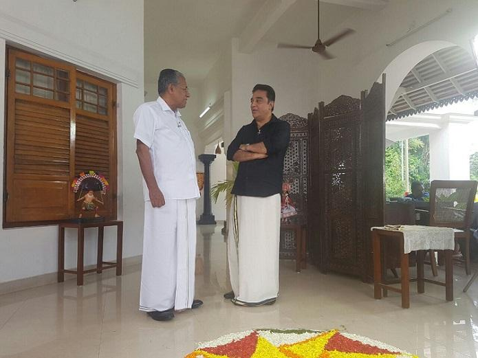I have many colours but my colour is not saffron Kamal Haasan after meeting Pinarayi
