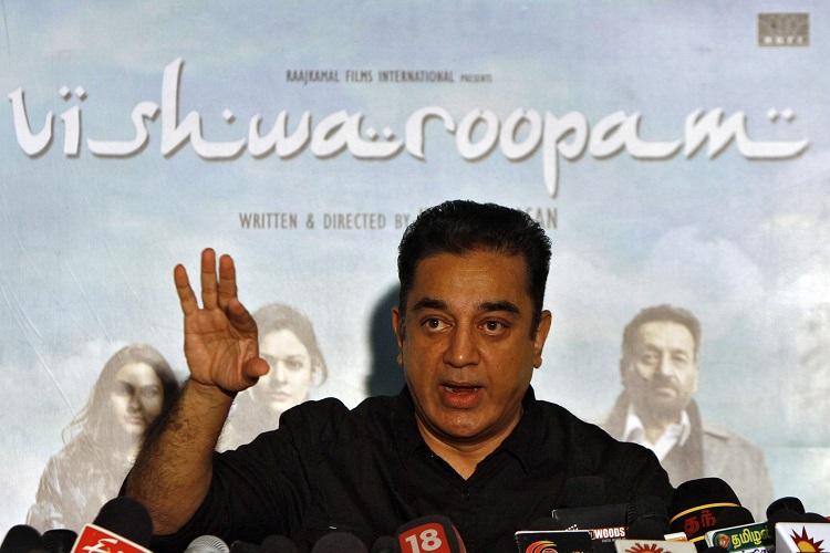Whats up with Kamals Vishwaroopam 2