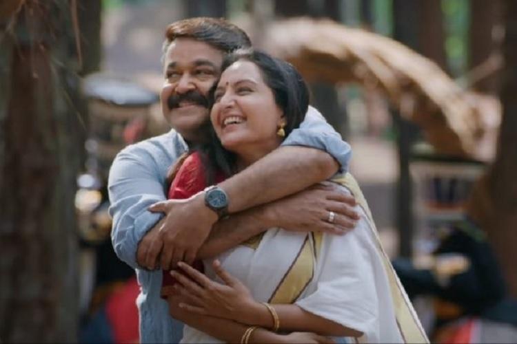 Mohanlal and Manju Warrier look amazing together in Kandittum Kandittum from Villain