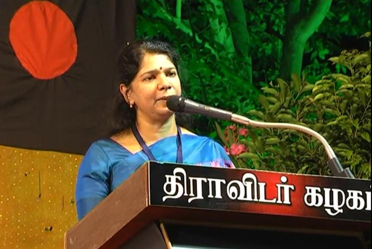 Why does god need gunman to protect hundiyal Kanimozhis speech rankles Hindu group