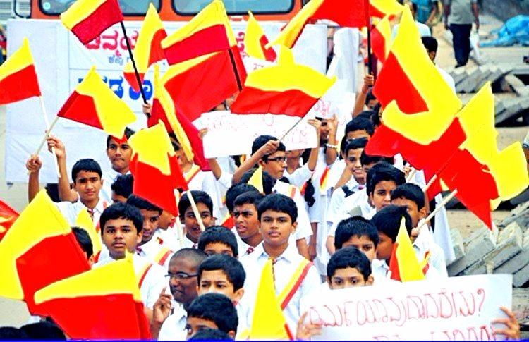 Karnataka state to have its own flag?