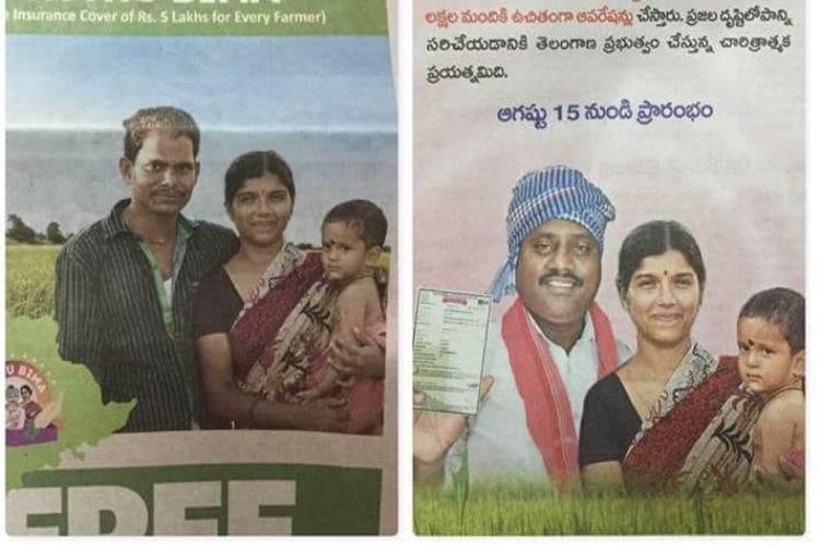 Two new Telangana govt ads have people focussing more on models less on scheme