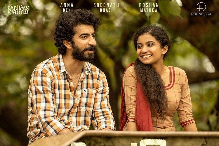 Kappela review Anna Ben Roshan Mathew and Sreenath Bhasi turn in great performances
