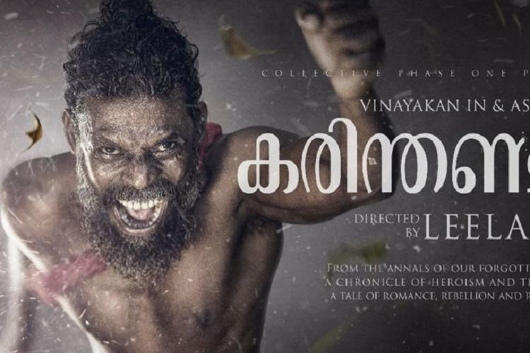 Vinayakans Karinthandan runs into trouble over title