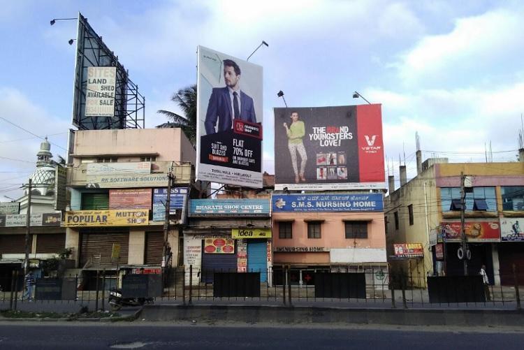 Karnataka Cauvery Bandh Regular updates images and videos