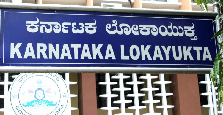 BJP JDS legislators in Karnataka start process for removal of Lokayukta