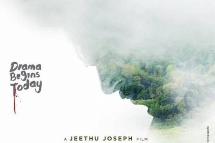 Karthis next with Jeethu Joseph titled Thambi