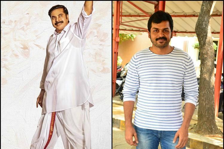 Karthi approached to play YS Jaganmohan in Yatra