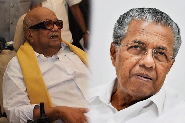 Cannot compensate for this loss Pinarayi Vijayan condoles Karunanidhis death