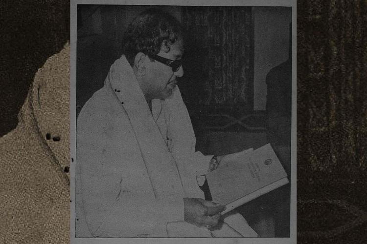 Photo of former Tamil Nadu CM M Karunanidhi from the Rajamannar Committee Report