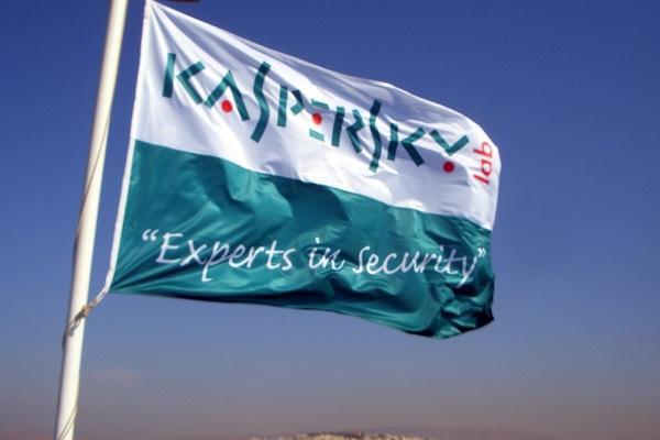 Kaspersky develops new technology to prevent unauthorized audio surveillance