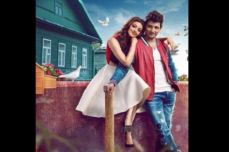 Review Kavalai Vendam a contrived romcom that goes everywhere and nowhere