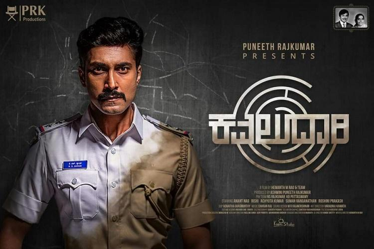 Kavaludaari review A brilliant neo-noir film that keeps you hooked to your seat