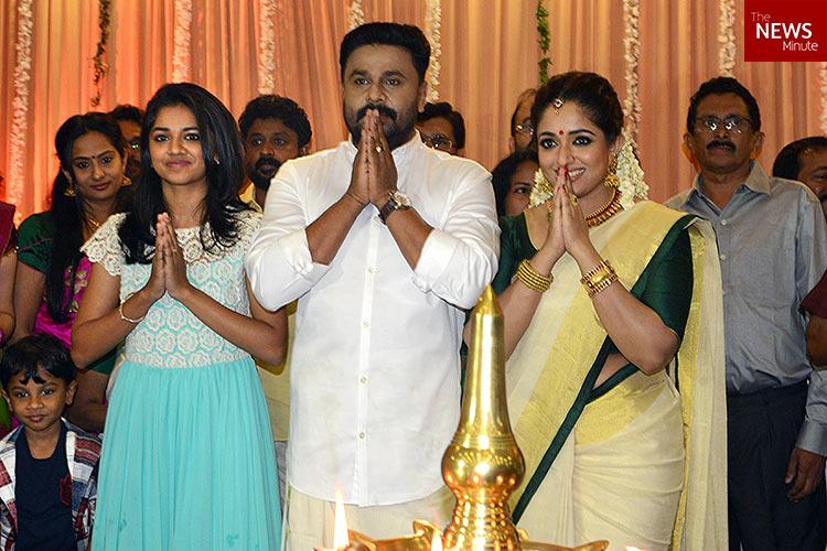 Malayalam Cinema S Star Kavya Madhavan And Dileep Tied The Knot On Friday In A Private Ceremony Held Kochi
