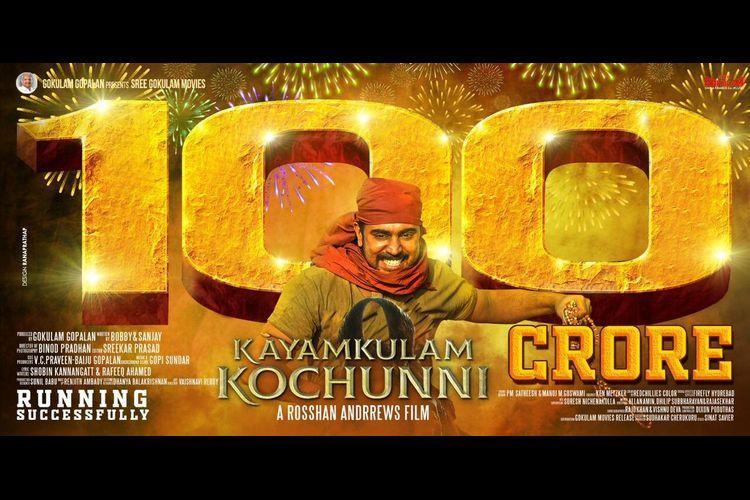 Kayamkulam Kochunni scores a century