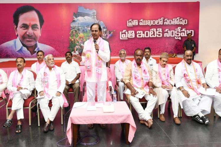 Telangana polls Infighting in Mahakutami will help TRS win KCR tells party workers