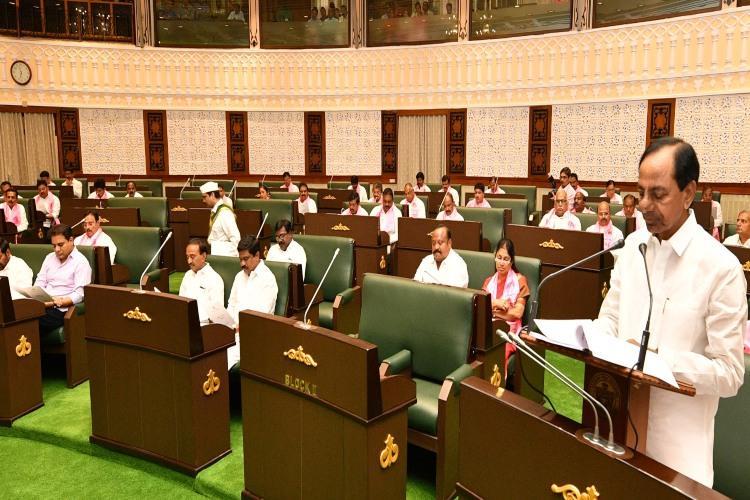 Telangana Assembly passes resolution against uranium mining in Nallamala forests