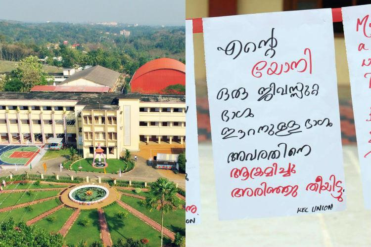 Poster campaign in Kerala college triggers campus clashes disabled Dalit student injured