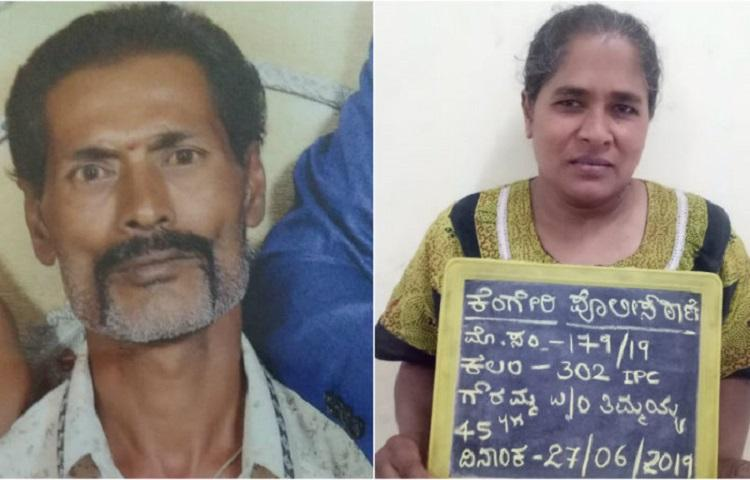 To stop daughters wedding Bengaluru woman allegedly hires killers to murder brother
