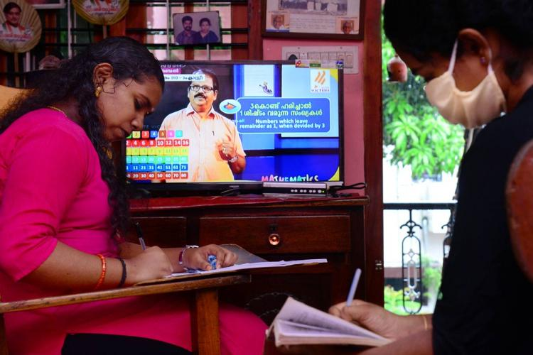 Kerala new academic session begins with virtual classes via KITE Victers channel