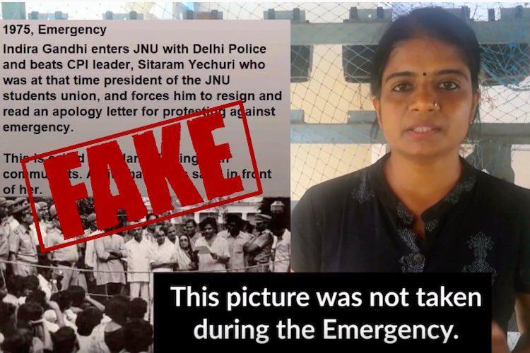 No Indira Gandhi never ordered police to beat up Sitaram Yechury on JNU campus